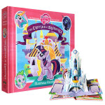 My Little Pony Castles of Equestria Pop up小马宝莉立体书