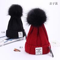 亲子款帽子女秋冬季大毛球毛线帽时尚不加绒针织帽学生保暖套头帽