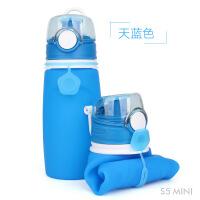 水杯学生创意折叠硅胶杯运动水壶便携防漏随手杯 蓝色 550ml