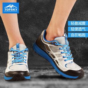 【199元两件】Topsky/远行客 运动鞋男女鞋跑步鞋春夏季轻便网面透气徒步鞋减震慢跑鞋