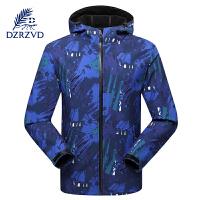 冲锋衣 户外服装软壳衣 男士外套抓绒衣 登山服保暖防风防水