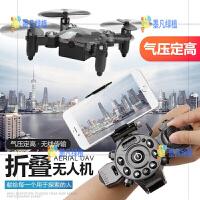迷你手表黑科技无人机航拍定高清四轴飞行器男孩儿童玩具遥控飞机 官方标配