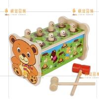 木制大号力1-2-3周岁半婴幼儿童男女孩宝宝仿真敲打积木玩具