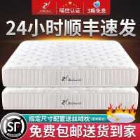 时宝丽 乳胶席梦思床垫1.5m1.8米弹簧床垫椰棕垫软硬两用加厚定做