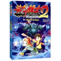 斗龙战士2(5激战西谷海岛)