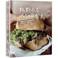 托斯卡尼的日常餐桌:�S�食材及田�@?�g的美味家族料理,一起�_�影桑�