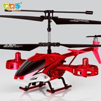男孩儿童玩具合金遥控飞机耐摔无人直升机飞机