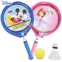 迪士尼儿童羽毛球拍双拍套装亲子互动宝宝玩具小学生大圆拍球拍