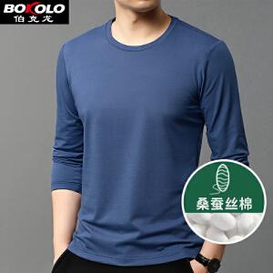 2件9折 3件8折 高支纯棉短袖POLO衫男士 伯克龙夏季新品条纹修身男装商务休闲T恤上衣 A8051
