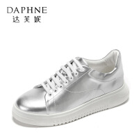 Daphne/达芙妮 新春时尚学院风系带漆皮女板鞋女