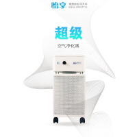怡享 空气净化器 白色