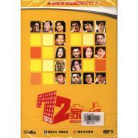 72家租客DVD9( 货号:14121000230030)