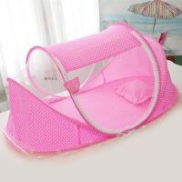 宝宝夏季防蚊婴儿床蚊帐罩便携式有底免安装儿童小孩BB蚊帐0-3岁 粉红色 蚊帐+枕头+音乐包