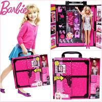 【当当自营】美泰正品Barbie芭比娃娃玩具套装女孩玩具礼物礼盒梦幻衣橱X4833