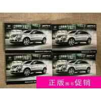 【二手旧书九成新文学】凯迪拉克SRX运动豪华SUV 导航手册+信息导