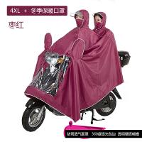 电动摩托车电瓶车雨衣双人母子雨披大帽檐遮脚遮雨披 X