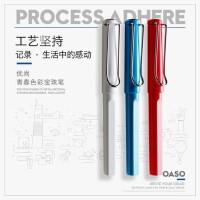 007中性笔商务签字笔可定制logo广告笔宝珠笔礼物