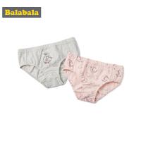 巴拉巴拉儿童内裤女平角中大童三角秋季女童安全裤宝宝短裤两条装