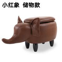 大小象脚凳收纳凳储物凳换鞋凳穿鞋凳服装店小沙发凳矮凳试鞋凳子抖音 储物款
