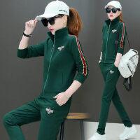 大码休闲运动服套装衣服女韩版时尚新款卫衣时髦女装两件套