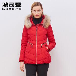波司登(BOSIDENG)个性时尚修身通勤红色大毛领女短款加厚羽绒服冬装