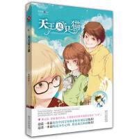 【二手8新正版】】天王是只猫 常新港 9787221104854 贵州人民出版社