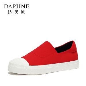 Daphne/达芙妮2018春季新款系带低帮鞋女深口厚底圆头小白鞋