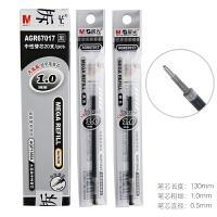 晨光(M&G)AGR67017大笔画子弹头中性笔签字水笔芯替芯1.0mm20支装 黑色