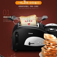 烤面包机家用多功能早餐吐司机全自动多士炉f5u