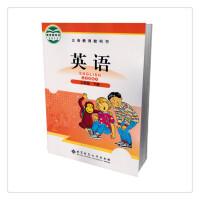 三年级下册英语三年级起点北师版北京师范大学出版社教材课本义务教育教科书3年级下学期小学生