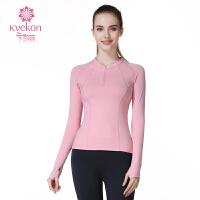 瑜伽服长袖 显瘦速干运动T恤健身服上衣紧身带胸垫秋冬新款女弹力