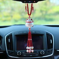 汽车挂件用品日式陶瓷猫手编轿车后视镜平安符车内挂饰车饰品