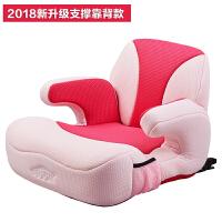 汽车用儿童安全座椅宝宝增高坐垫3-12岁硬接口车载简易便携