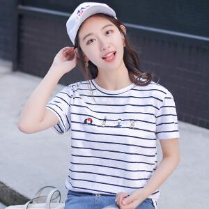 【每满200减100元】纯棉短袖T恤女装2018夏季新款条纹宽松韩版学生短袖上衣衬衫女