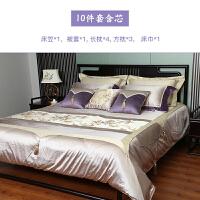 中式风格轻奢床上用品四件套新中式家居设计师样板房床品套件 (全套含芯)