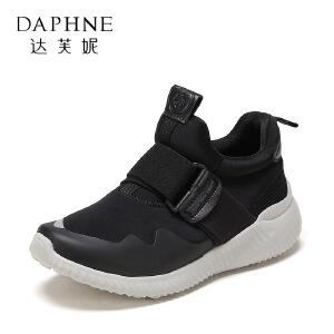 【达芙妮集团】鞋柜 时尚舒适童鞋可爱11174242