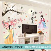 中国风墙贴客厅电视背景墙装饰自粘墙纸中式字画贴画卧室墙上 特大