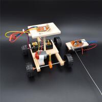科学小制作小发明手工创意diy无线遥控车stem实验科学物理玩具