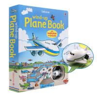 plane book扭动发条玩具书:飞机 英文原版亲子游戏互动读物