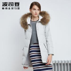 波司登(BOSIDENG)波司登中长款时尚休闲毛领宽松韩版冬季女羽绒服