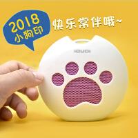 儿童听歌早教机可充电下载故事机婴儿宝宝音乐儿歌播放器0-3-6岁
