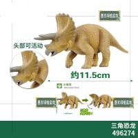 可动仿真动物模型恐龙霸王龙剑龙儿童玩具