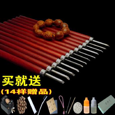 斧牌橄榄核雕刻刀爆款经典 套装专业手工 木雕套装刀具 微雕