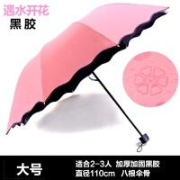 自动防紫外线韩国晴雨迷你两人两用雨伞韩版防晒雨伞女天堂伞
