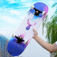 青少年初学者儿童四轮滑板男女滑板车公路刷街代步双翘板