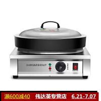 生煎炉煎饺子锅电热生煎包锅水煎包锅煎包炉商用电饼铛