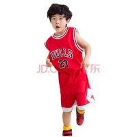 儿童篮球服套装 童装23号公牛队队服球衣宝宝篮球衣球服 红色