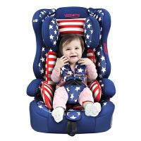 儿童安全座椅9个月-12岁婴儿宝宝车载安全座椅约