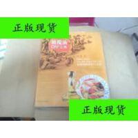【二手旧书9成新】橄榄油DIY宝典. 未开封 /李斌 中国商业出版社