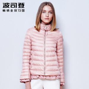波司登(BOSIDENG)春秋轻薄羽绒服荷叶边时尚甜美少女风冬装修身外套